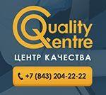 Центр качества