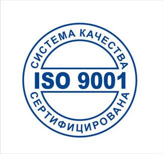 Сертификация качества