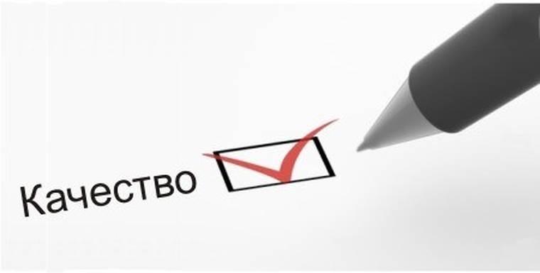 Как обеспечить качество продукции в соответствии со стандартами ISO