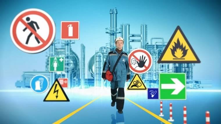 промышленная безопасность казань