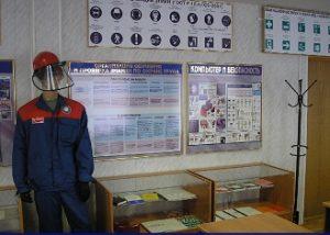 обучение курсам охраны труда в Казани